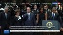 Новости на Россия 24 • Пляска на похоронах: Обама не смогла сдержать распоясавшегося Буша