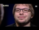 Не верю Разговор с атеистом Панчин Батаногов СПАС