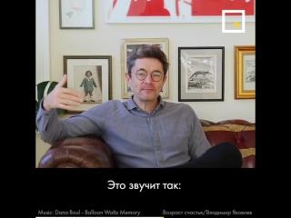 Владимир Яковлев / О духовности