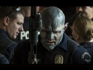 Яркость (2017) Русский Трейлер HD 1080p