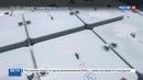 Новости на Россия 24 • В армию России поступили 60 Калибров , 11 самолетов, 6 вертолетов