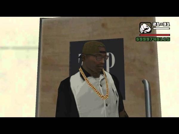 GTA San Andreas all Zip Clothes