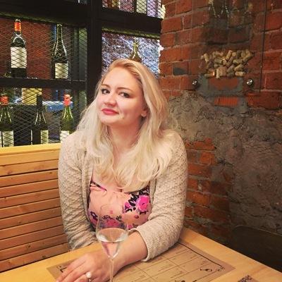 Diana Gobzalaeva