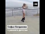 Этой девочке всего 12 лет, а она уже исполняет на роликах сложнейшие пируэты!