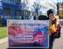 Светлана Терехова-Буторина фото #22