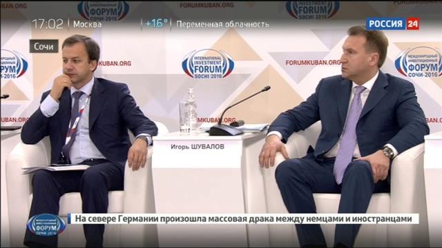 Новости на Россия 24 • Медведев рассказал о модернизации системы региональных дотаций
