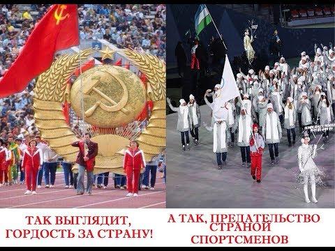 Слушать ВСЕМ СССР жил жив и будет жить