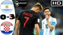 Argentina vs Croatia - All goals and highlights(English Commentary)