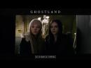 «Случай в стране призраков / Incident in a Ghost Land» 2018 Трейлер русский язык