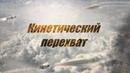 Glide Breaker: ответ США на российский Кинжал