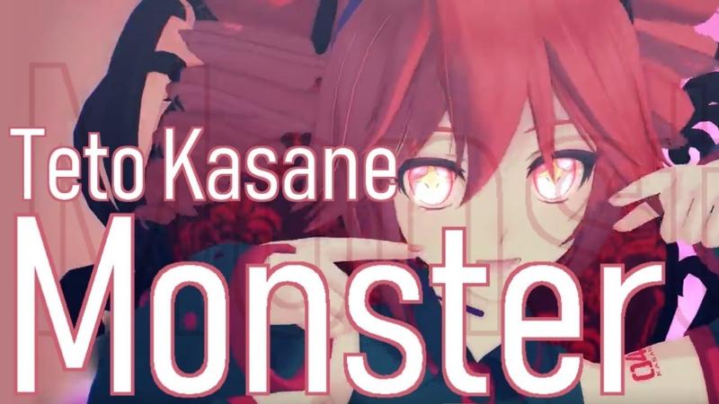 【Teto Kasane/重音テト】 MONSTER 【UTAUカバー】JP/ENG SUB