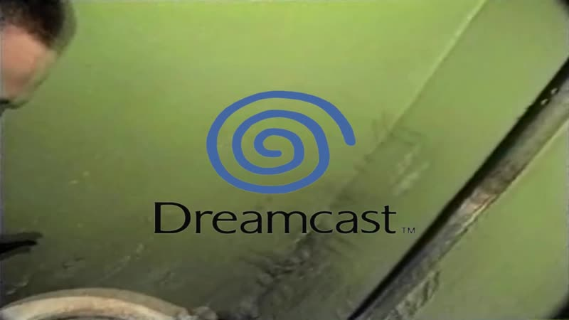 ЗС Чисти Dreamcast