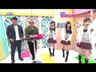 171212 Tenjiku Nezumi no NAMBA ka! #1 (Hayashi Momoka, Murase Sae, Yagura Fuuko)