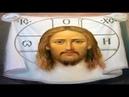 Молитва Вычитка В защиту от беды в напастях при кознях человеческих от колдовства