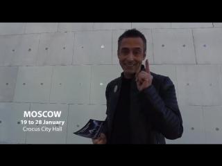 Luis de Matos приглашает на «The Illusionists 2.0» в Crocus City Hall