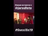 24.09.2018 • Джаред прибыл на модный показ Gucci   Париж, Франция