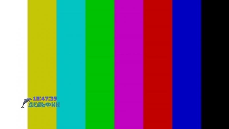 Live: Дельфин-ТВ. Любительское ITV