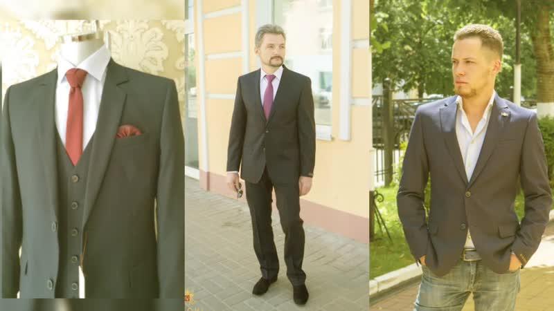 Атлант мужская одежда ,Ступино.