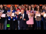 О чем говорил Путин с российскими студентами в Казани