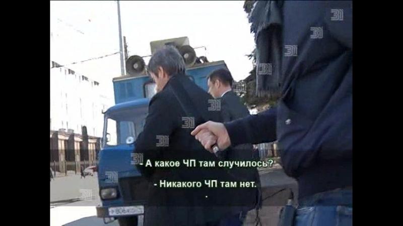 Евгений Редин о закрытии Лазурненского интерната