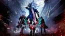 Devil May Cry 5 OST Casey Edwards feat. Ali Edwards - Devil Trigger Full Song HQ デビル メイ クライ 5