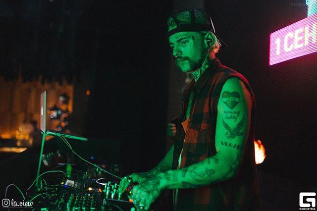 Vegan DJ | Москва