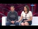 Андрей Малахов. Прямой эфир - Люди в коме - Возможно ли чудо 16.03.2018