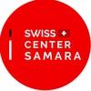 Swiss Center Samara