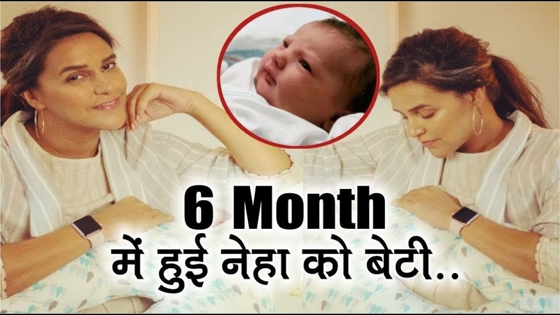 """""""Neha Dhupia"""" """"Angad Bedi"""" Blessed With A Baby Girl 
