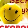 Ксения Королёва