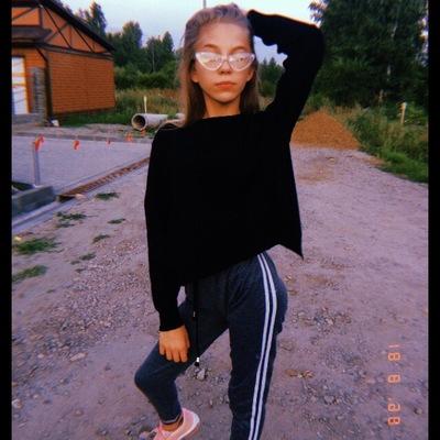 Настя Зоркальцева