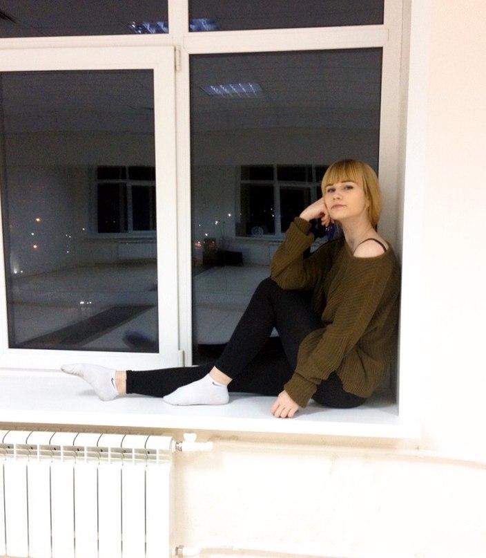 Анастасия Яковлева   Владимир