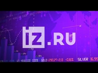 Live: IZ.RU