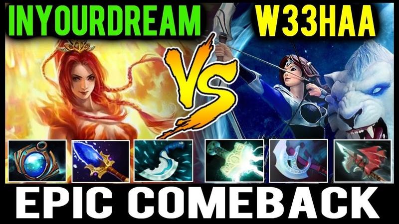 W33 Mirana vs Inyourdream Lina Magic Build - Epic Comeback