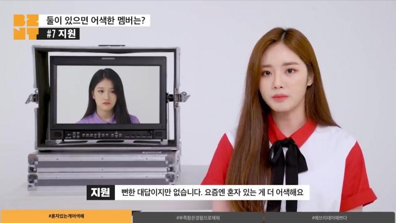 프로미스나인(fromis_9) 지원(JiWon)이 데뷔 무대에서 멤버들 눈만 쳐다보고 춤춘 사연은[ENG SUB]