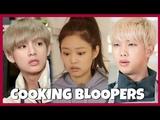 KPOP IDOLS vs COOKING BLOOPERS #1