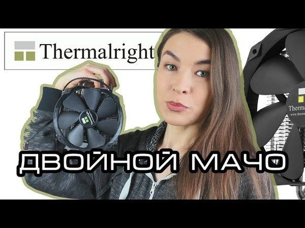 Мачо в твоём ПК Обзор кулера Thermalright Macho X2 Limited Edition