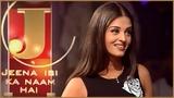 Aishwarya Rai Famous Bollywood Celebrity Jeena Isi Ka Naam Hai Hindi TV Biopic Show Zee TV