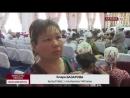 Маңғыстау облысы Қызылтөбе 2 ауылының оқушылары 360P mp4