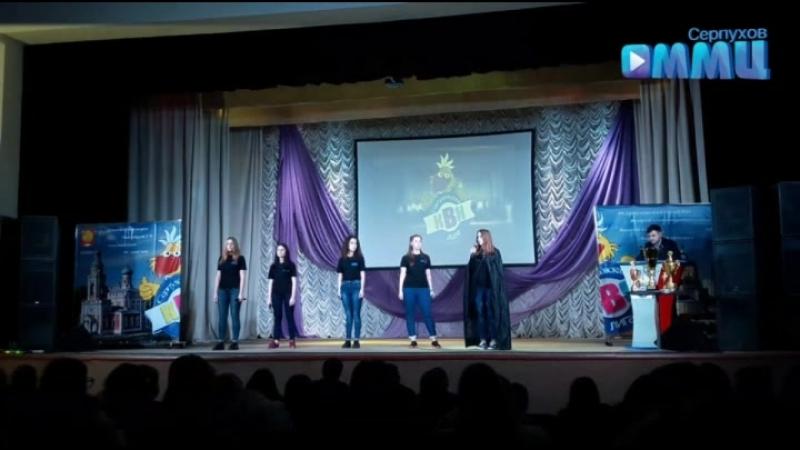Команда Молодежного Медиацентра Серпухов Дело Случая на Серпуховском фестивале КВН