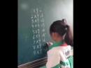Почему меня в школе такому не учили хорошее настроение учат в школе школьница урок математики у доски задачка задача
