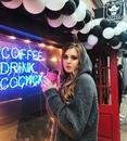 Мария Шатрова фото #48