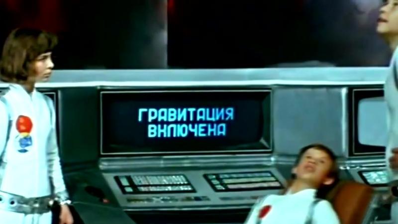 А.Рыбников Млечный путь песня из кинофильма Большое космическое путешествие.mp4