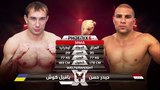 Pavel Kusch vs Hayder Hassan Full Fight (MMA)   Phoenix 6 Abu Dhabi   April 5th 2018.