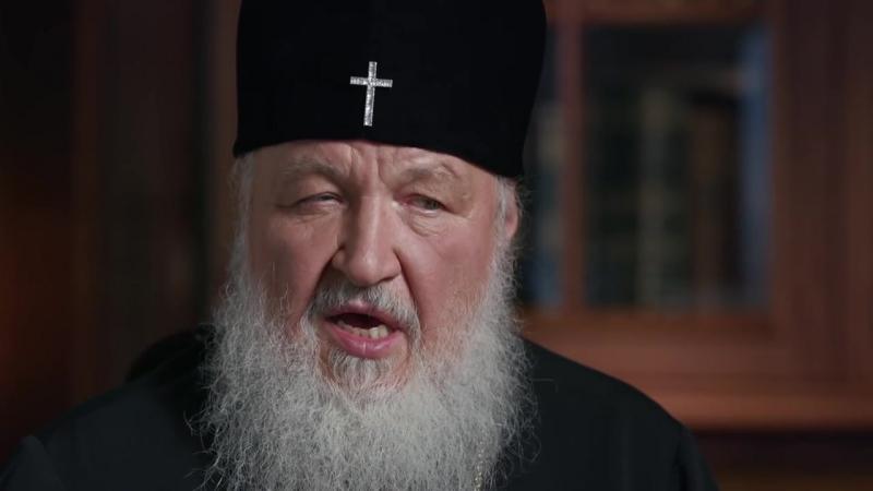Документальный фильм Патриарх