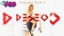 Paulina Rubio Deseo ALBUM REVIEW TOP 5 SONGS