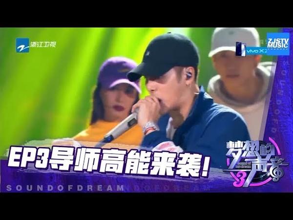 Jackson Wang王嘉尔演唱《no diggity》超复古!这还是嘎嘎导师吗?《梦想的声音3》花絮