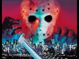 Пятница 13-е Часть 8 Джейсон штурмует Манхэттен (1989) Friday the 13th Part VIII Jason Takes Manhattan