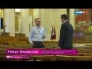 Бриллиант в короне сталинских высоток_ тайны главного корпуса МГУ - Россия 24