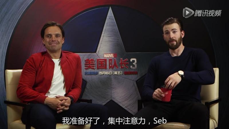 Интервью для Tencent Entertainment в рамках промоушена фильма «Первый мститель: Противостояние» | 19.04.16